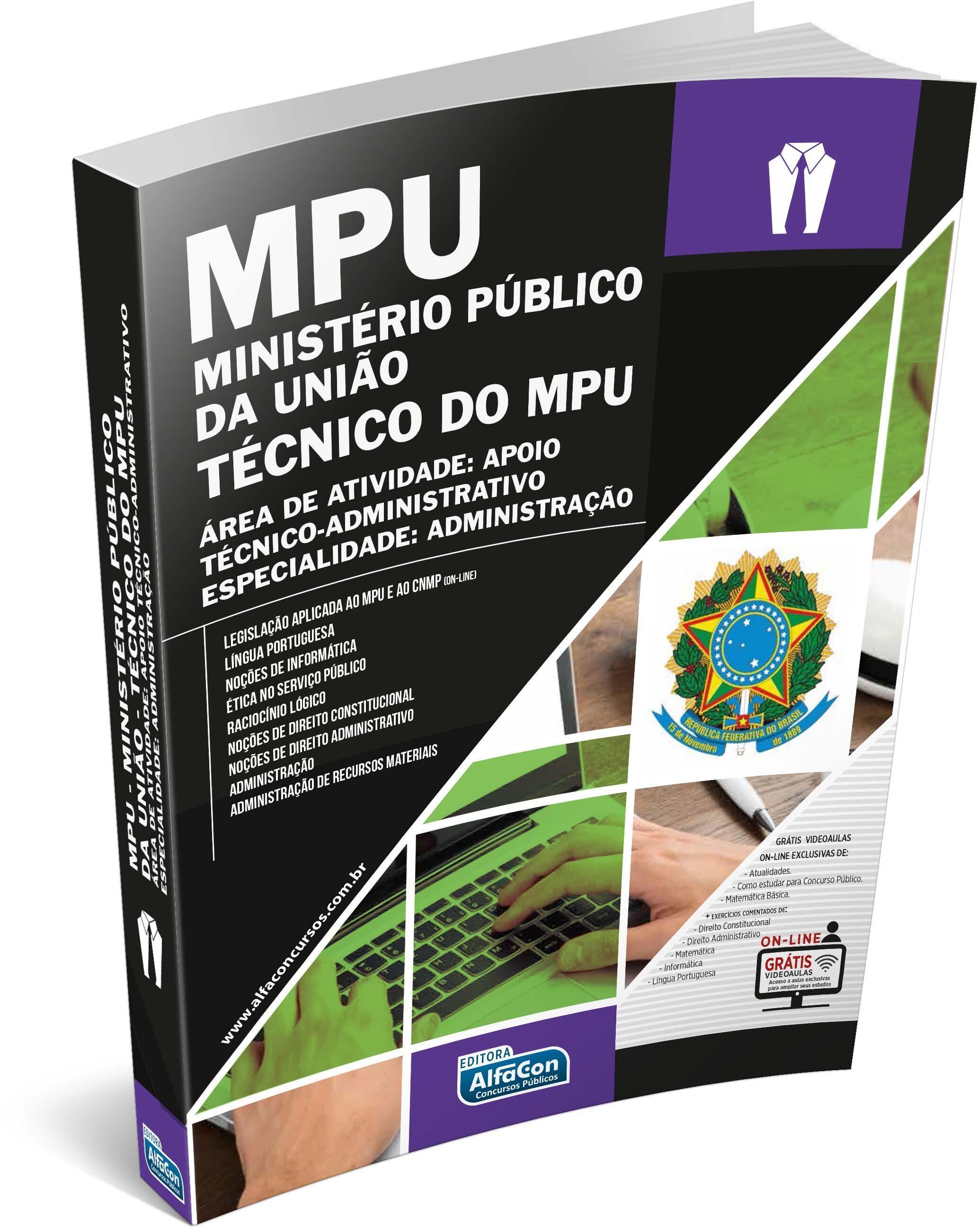 Mpu site